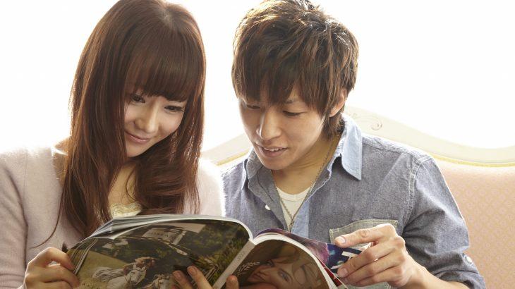 婚活サービスの老舗!excite婚活の特徴と口コミ【ネット婚活】